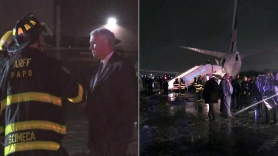 Mike Pence's Plane Slides Off Runway, Settled Case For Mike McQueary, PA Voter Guidelines